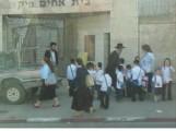 ikonka izrael