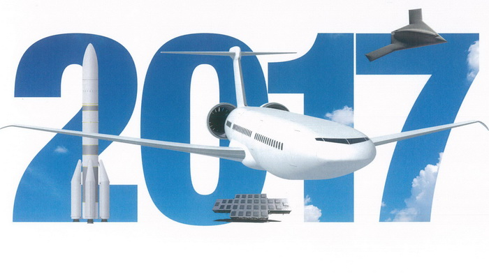 New Year wishes for the Institute of Aviation