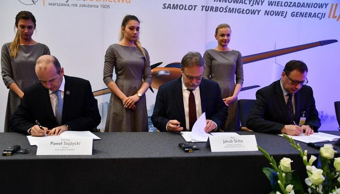 18. Polsko-Amerykańska Konferencja Nauki i Technologii | 18th Polish American Conference on Science and Technology